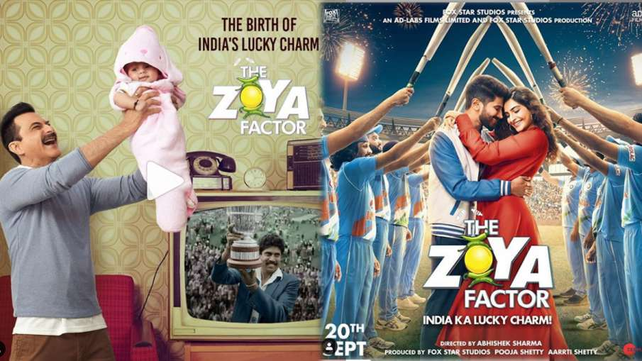 The Zoya Factor- India TV Hindi