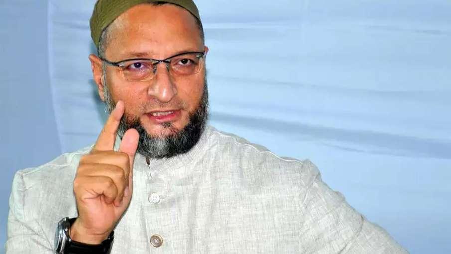 India is not a Hindu Rashtra and it never will be inshallah says Asaduddin Owaisi- India TV Hindi