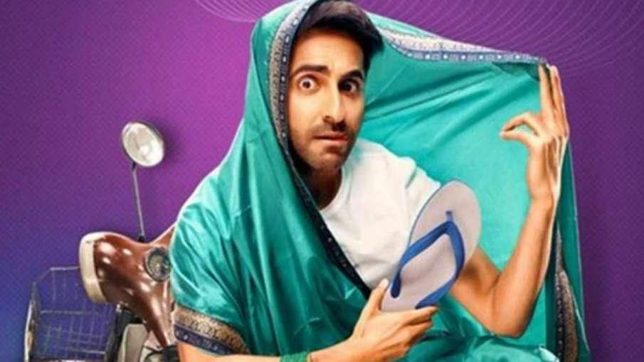 आयुष्मान खुराना- India TV Hindi
