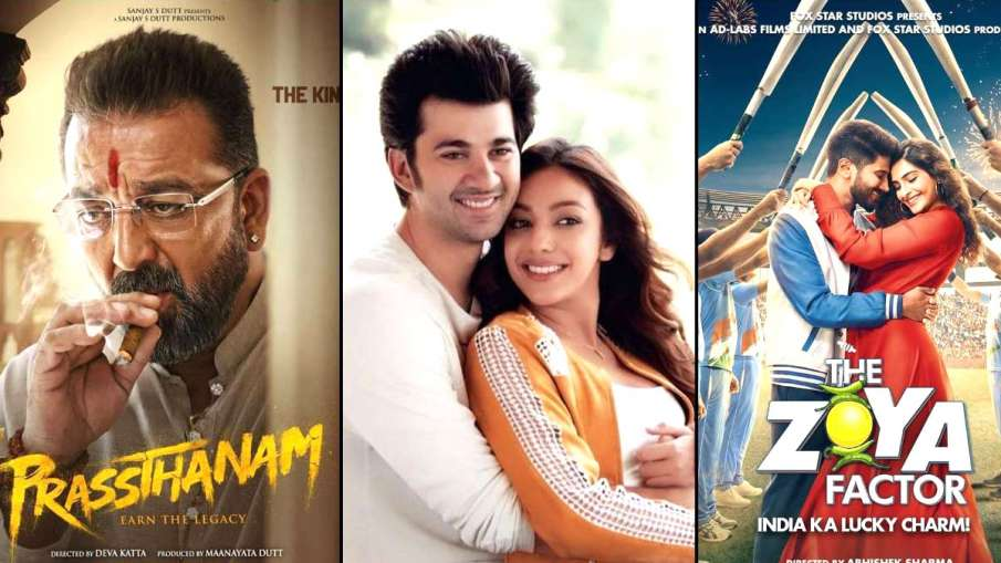 Box Office Collection day 3- India TV Hindi