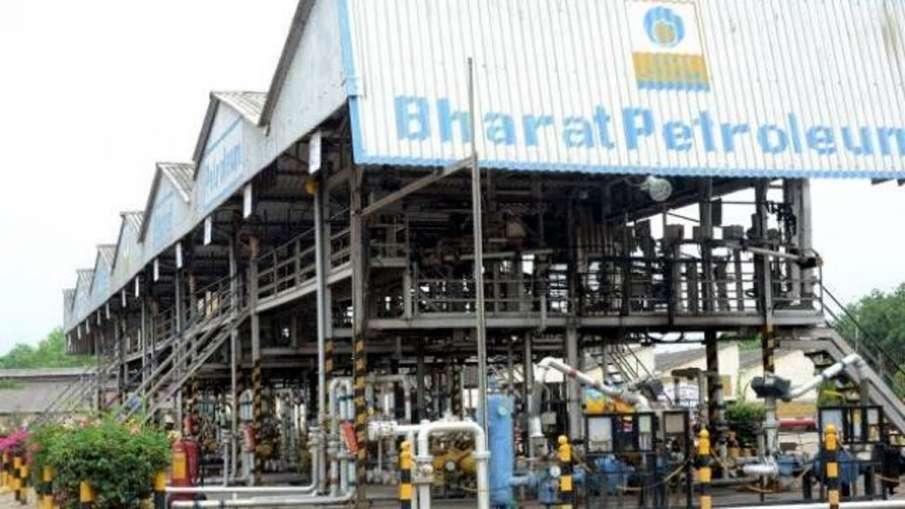 BPCL Plant File Image- India TV Hindi
