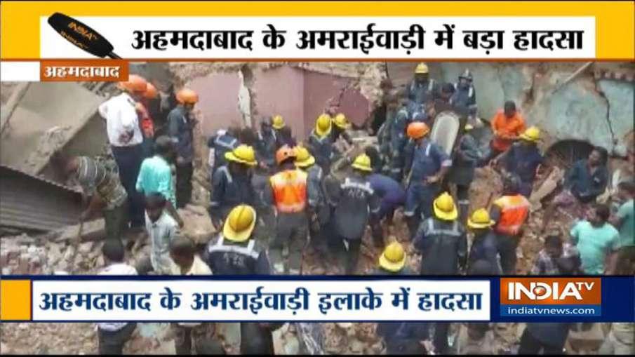 Building collapses in Amraiwadi- India TV Hindi