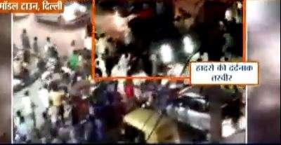 Model town rash driving- India TV Hindi