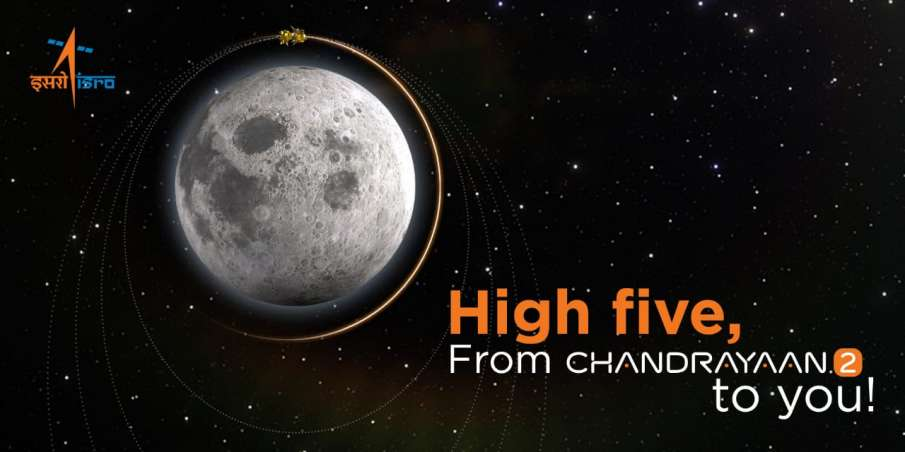 chandrayaan2- India TV Hindi
