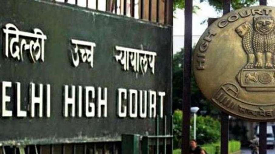 Delhi Highcourt- India TV Hindi