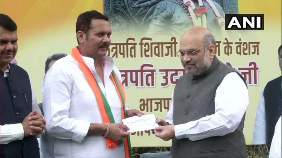 Descendant of Shivaji maharaj Udayanraje Bhosale joins BJP- India TV Hindi