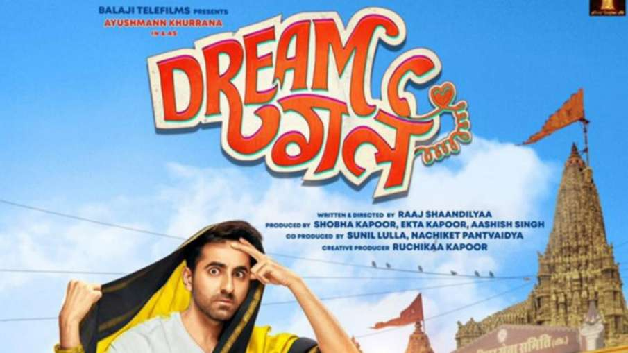 Dream girl box office collection day 1- India TV Hindi