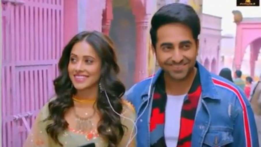 Dream girl box office collection- India TV Hindi
