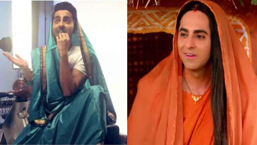 dream girl pooja ayushmann khurrana- India TV Hindi