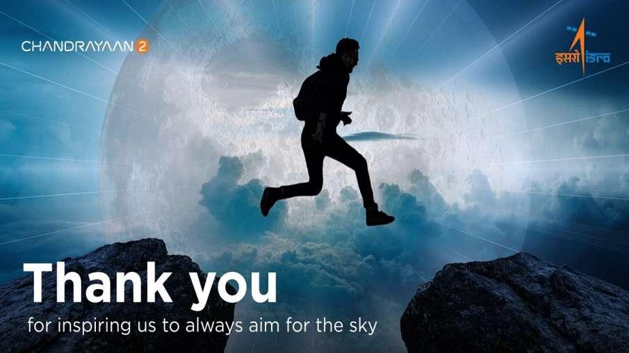 ISRO ने लोगों को उसके साथ खड़ा होने के लिए शुक्रिया कहा- India TV Hindi