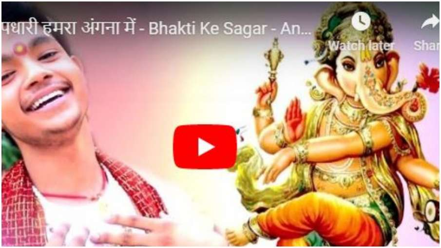 Ganesh chaturthi- India TV Hindi
