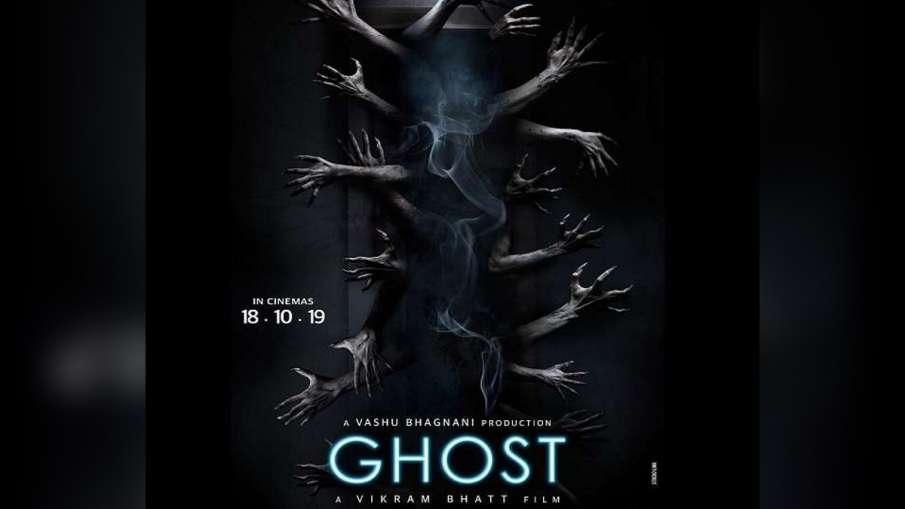 Ghost- India TV Hindi
