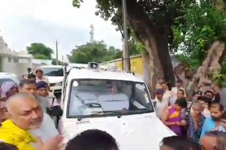 Giriraj singh- India TV Hindi