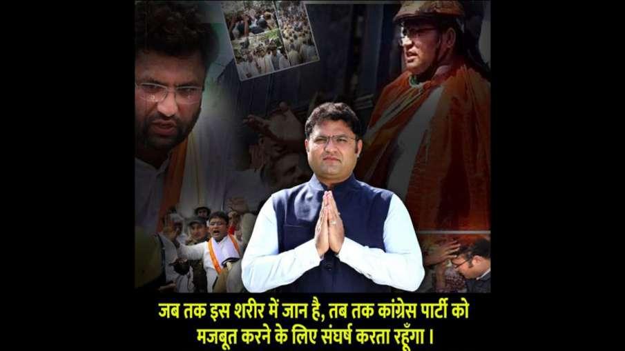 अध्यक्ष पद छिनने के...- India TV Hindi