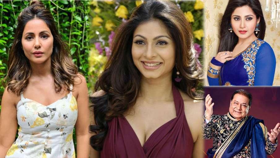 हिना खान से लेकर रिमी सेन और श्रीसंत तक, 'बिग बॉस' के लिए इन सेलेब्रिटीज को मिला खूब सारा पैसा- India TV Hindi