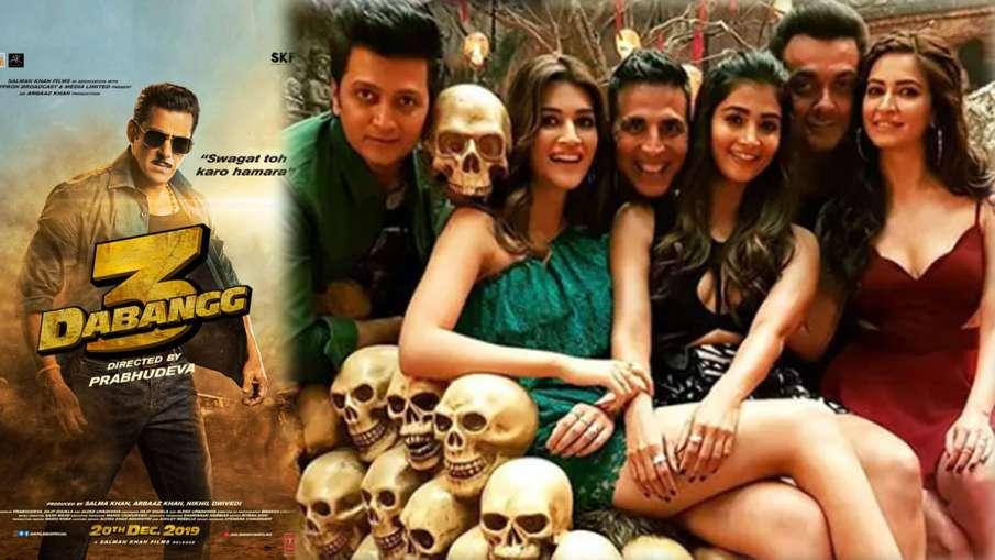 दबंग 3- India TV Hindi