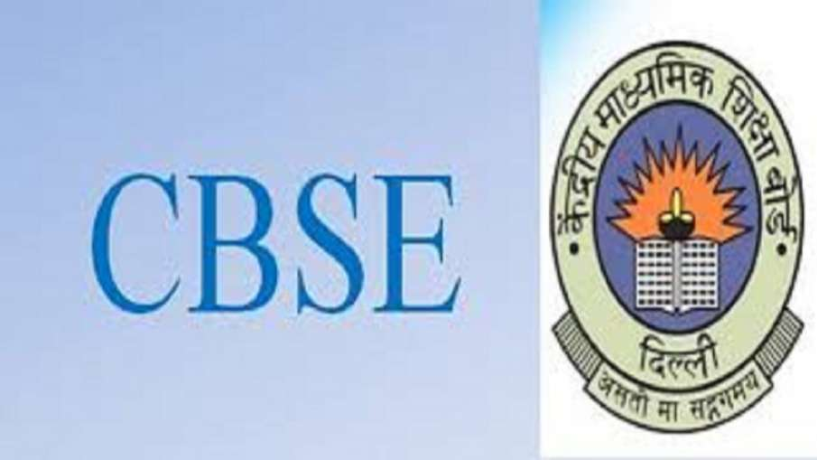 CBSE Board Exam 2020 Application Forms for private...- India TV Hindi