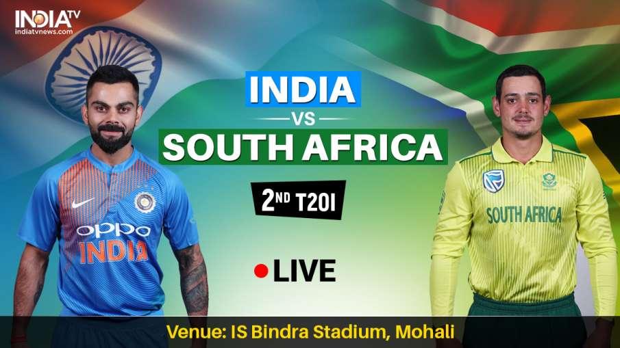 इंडिया बनाम साउथ अफ्रीका लाइव क्रिकेट स्ट्रीमिंग कब कहां और कैसे देखें लाइव मैच, इंडिया बनाम साउथ अफ- India TV Hindi