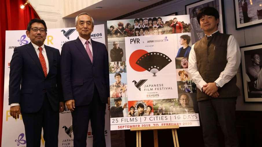 Japanese Film Festival- India TV Hindi