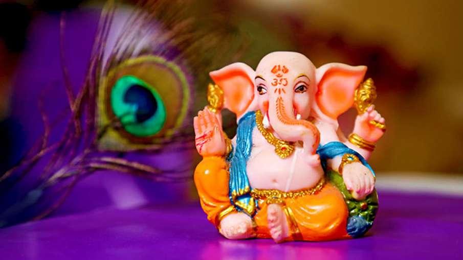 Lord ganesha- India TV Hindi