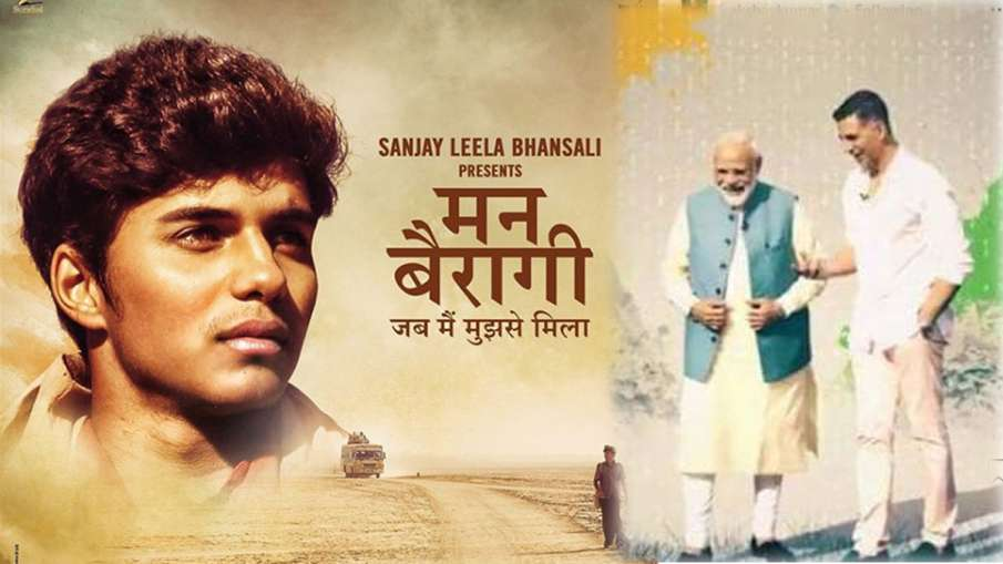 पीएम मोदी पर फिल्म बना रहे हैं संजय लीला भंसाली,- India TV Hindi