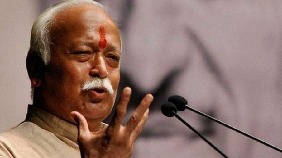 Not a single Hindu will have to leave the country due to NRC, says RSS chief Mohan Bhagwat | PTI Fil- India TV Hindi