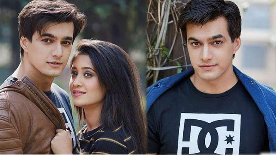 'ये रिश्ता क्या...- India TV Hindi