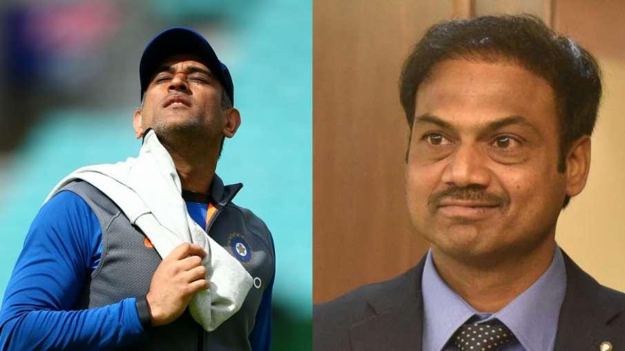 क्या आज क्रिकेट से संन्यास ले रहे हैं एमएस धोनी? मुख्य चयनकर्ता एमएसके प्रसाद ने किया खुलासा- India TV Hindi