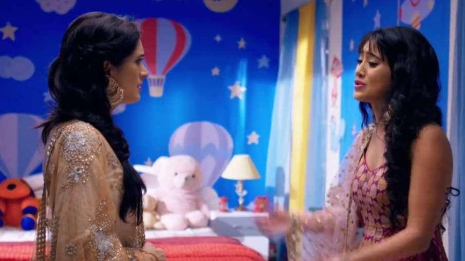 Yeh Rishta Kya Kehlata Hai Written Update 18th Septmber- India TV Hindi