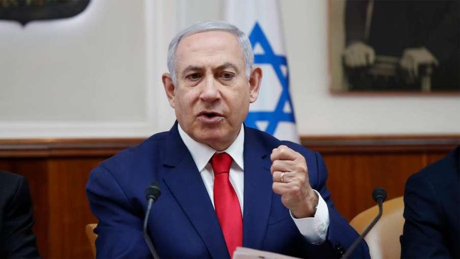 Israel will probably start war in Gaza, says Benjamin Netanyahu   AP File- India TV Hindi