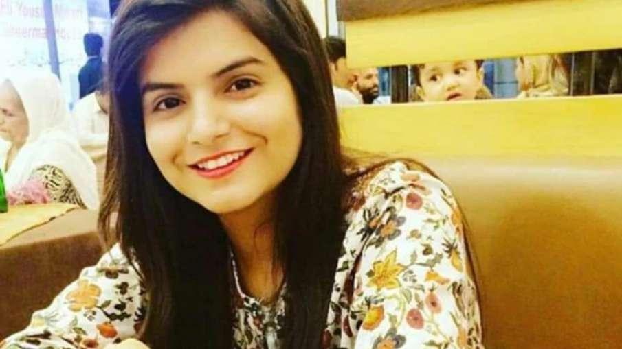 पाकिस्तान में हिंदू लड़की की हत्या, हॉस्टल में मिला मेडिकल की छात्रा का शव- India TV Hindi