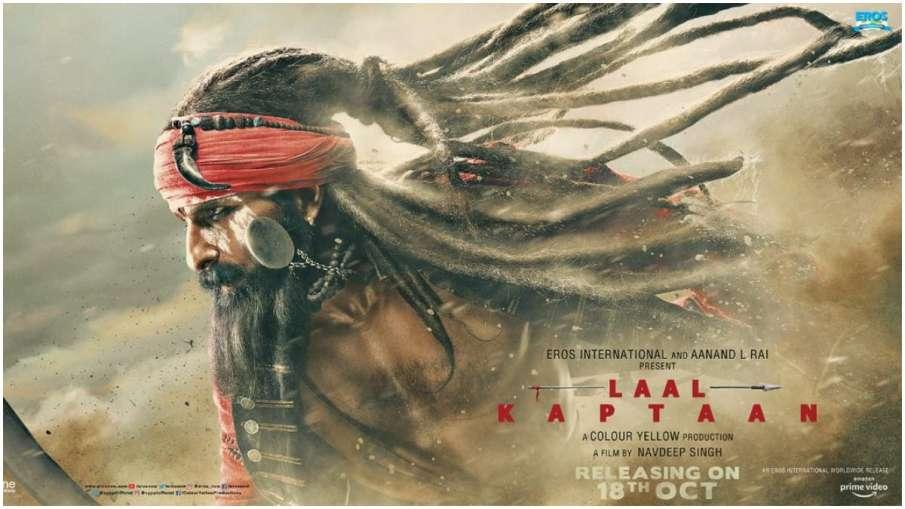 Laal Kaptaan Poster- India TV Hindi