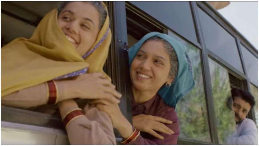 सांड की आंख- India TV Hindi