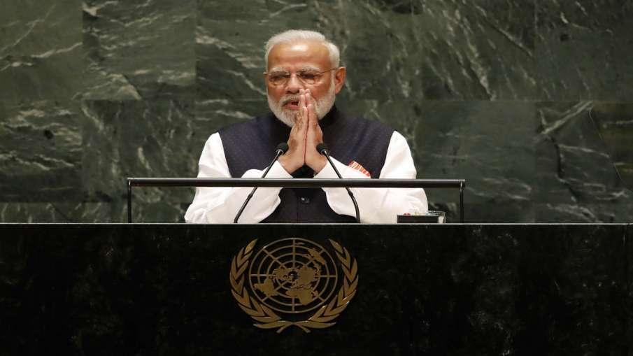 PM Modi at United Nations general assembly- India TV Hindi