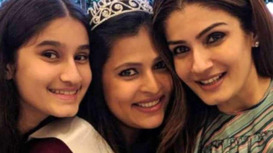 नानी बनने वाली हैं रवीना टंडन- India TV Hindi