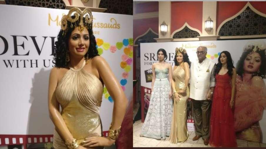 Sridevi wax statue- India TV Hindi