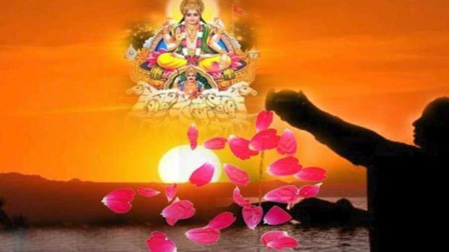 surya shashthi fast- India TV Hindi