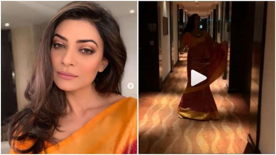 Sushmita sen- India TV Hindi