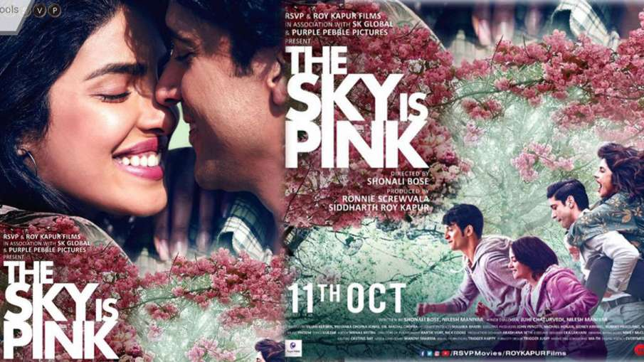 The Sky Is Pink Trailer- India TV Hindi