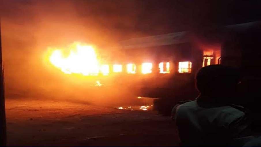 Bihar, Sampark Kranti, Train Fire- India TV Hindi