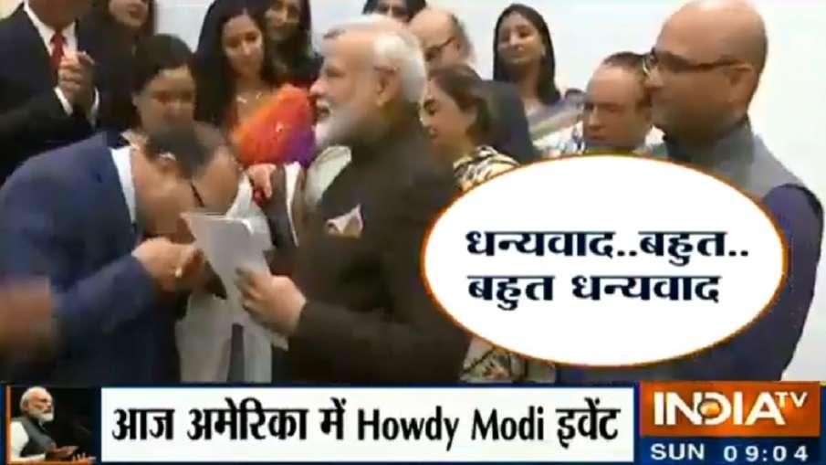 अमेरिका में रह रहे कश्मीरी पंडित ने चूमा पीएम मोदी का हाथ- India TV Hindi