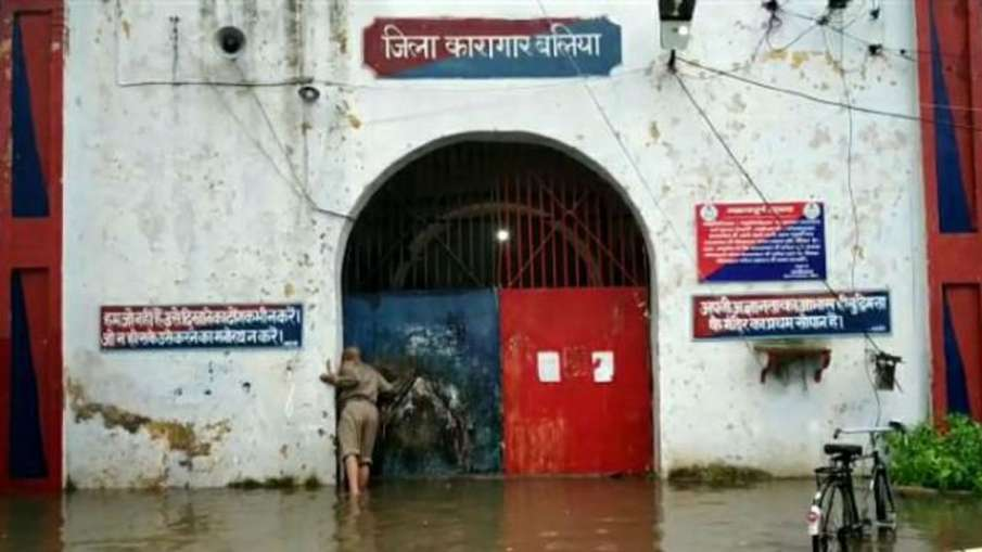 Ballia Jail- India TV Hindi
