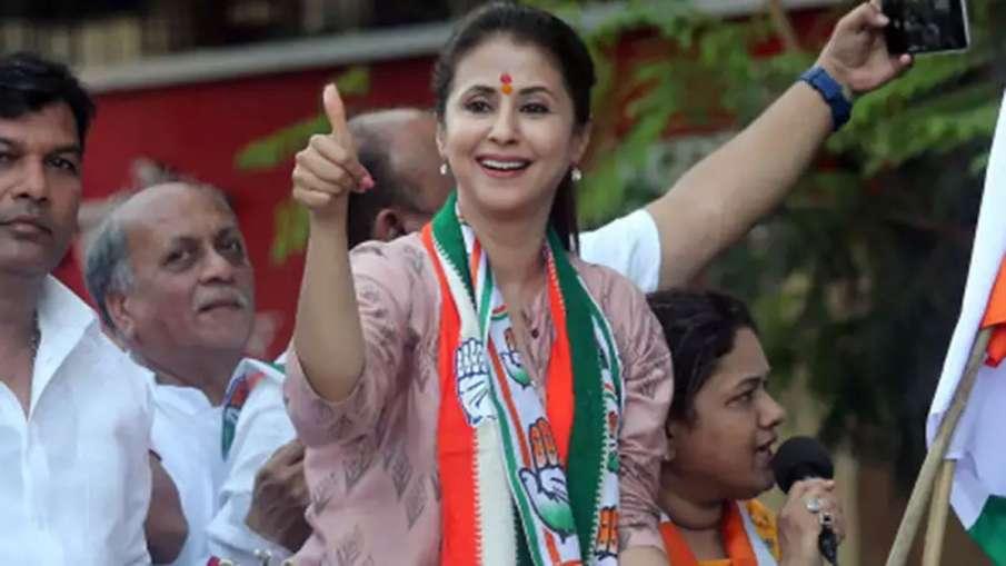 Urmila matondkar resigns from Congress- India TV Hindi