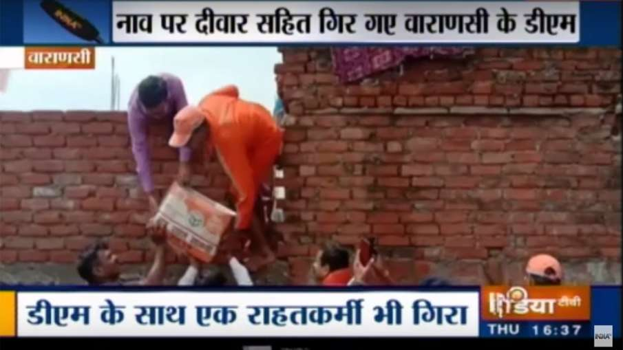 Varanasi DM, 2 NDRF men injured as wall collapses during flood relief work- India TV Hindi