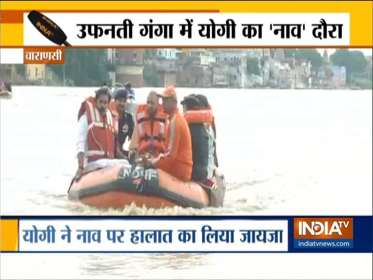 UP, CM Yogi Adityanath, flood affected areas,NDRF, Varanasi- India TV Hindi