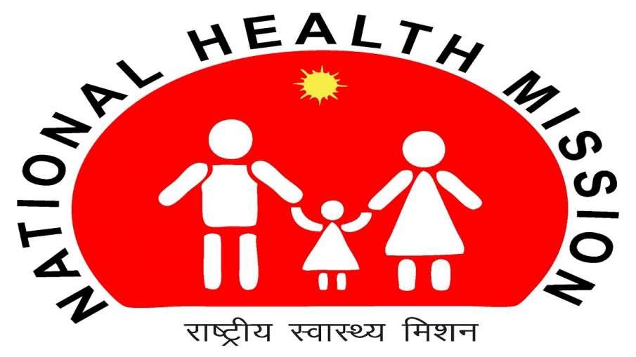 UP NHM Recruitment 2019- India TV Hindi