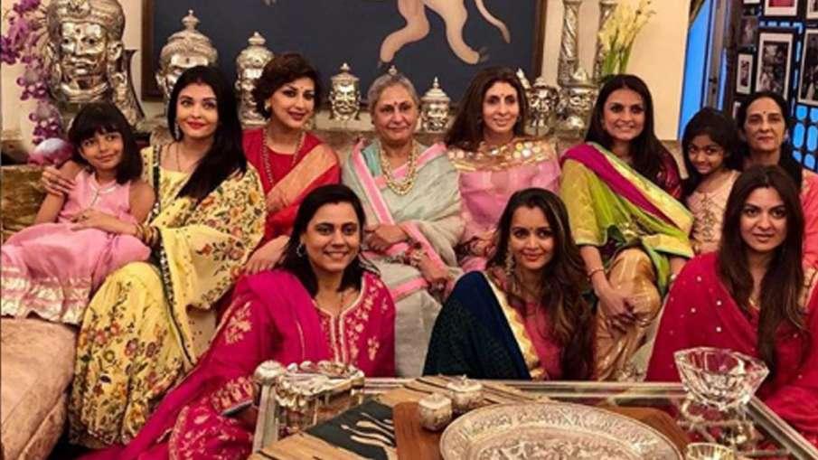 aishwarya rai bachchan jaya-bachchan and sonali bendre celebrate karva chauth see photos- India TV Hindi