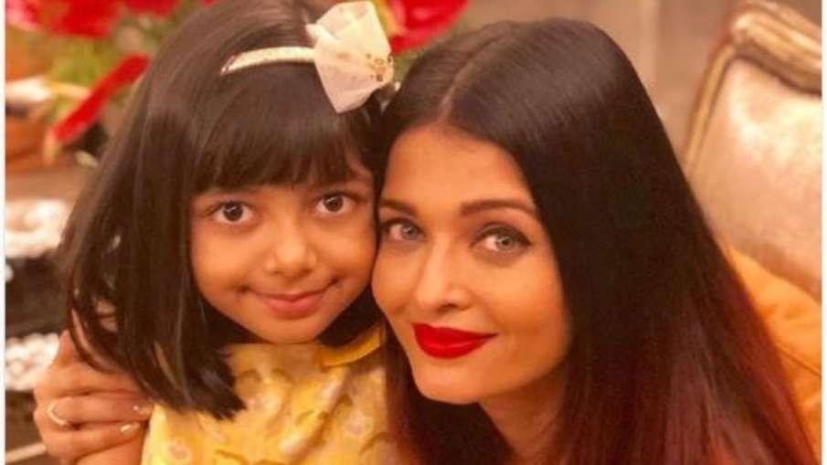 Aishwarya talk about work with daughter Aaradhya- India TV Hindi