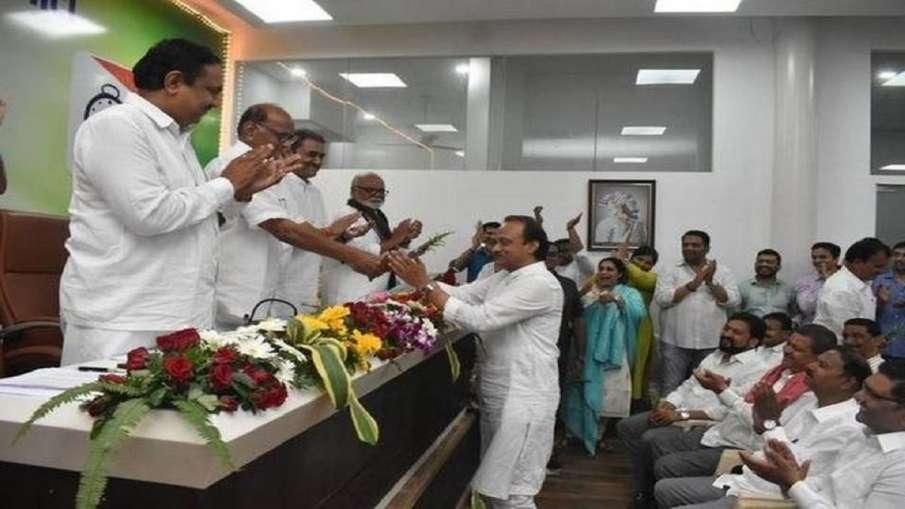 अजित पवार फिर चुने गए NCP विधायक दल के नेता- India TV Hindi