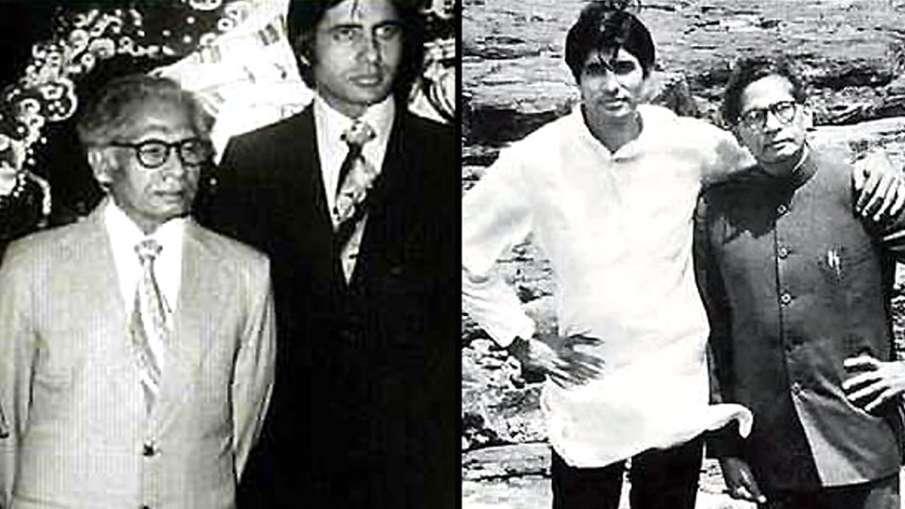 Amitabh Bachchan with father Harivansh Rai Bachchan- India TV Hindi